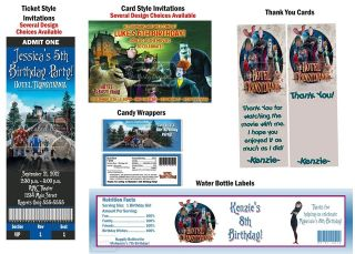 Movie ~ Birthday Party Ticket Invitations, Supplies, Favors