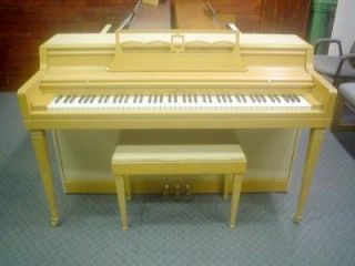 Baldwin piano value activation code