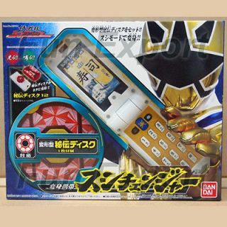 Power Rangers Samurai Morpher Phone SUSHI CHANGER+Hiden Disc Sentai