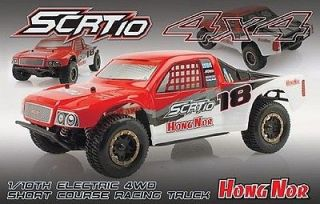 short course rc trucks in Cars, Trucks & Motorcycles