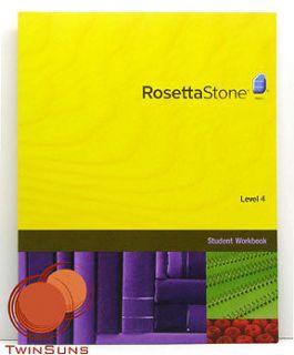 rosetta stone spanish homeschool in Education, Language, Reference