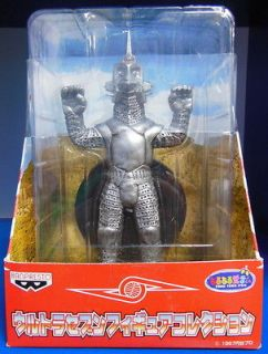 Ultraman   Ultra Seven Figure   Kaiju   Windam   Japan