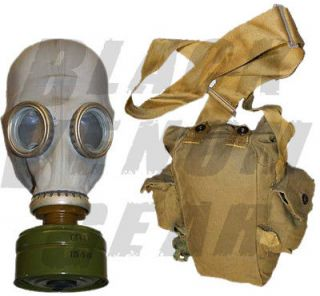 Soviet Military Army Surplus Extreme Disaster Gas Mask + Carrying Bag