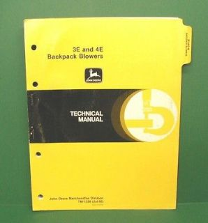 John Deere Model 3E & 4E Backpack Blowers Technical Service Manual