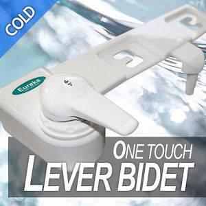 EB 1500C LEVER SHATTAF BIDET Toilet Seat attach Washlet