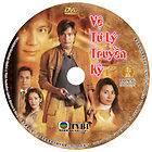 Phim Vietnamese TE CONG TRUYEN KY 16 DVD