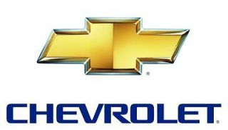 Chevrolet Factory Service Repair Manuals   Cars & Trucks 1998   2007