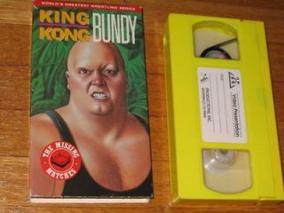 WORLDS GREAT WRESTLING SERIES~KING KONG BUNDY~ THE MISSING MATCHES