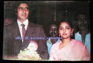 Bollywood Stars Amitabh Bachchan and Jaya Prada Rare Old Post card