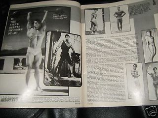 Muscle Training Bodybuilding Fitness Magazine Steve Reeves/Andreas