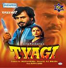Tyagi   Bollywood Hindi Movie DVD Rajnikant Shakti Kapoor Jaya Prada