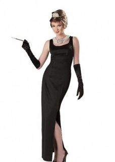 Licensed Breakfast at Tiffanys Holly Golightly Costume Audrey Hepburn