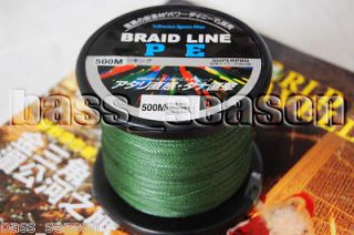BIG GAME SUPER STRONG MOSS GREEN DYNEEMA BRAID FISHING LINE 80 LB 500M
