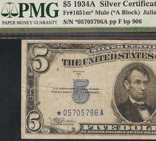 DOLLAR BILL STAR MULE NOTE SILVER CERTIFICATE Fr 1651* PMG VF 25