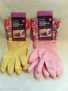 EXTRA LONG PINK OR YELLOW RUBBER WASHING UP GLOVES(CHOICE OF SIZES)