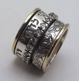 silver gold Jewish intaglio spinner ring Zirconia R251