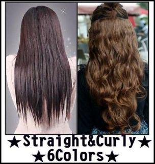 Hair Extensions In Korea 115