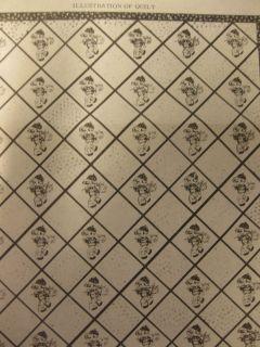 VTG ALICE BROOKS QUILT PATTERN LITTLE HOBO 7099 RARE