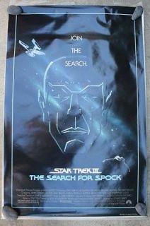 STAR TREK III, The Search For Spock 1984 One Sheet Poster, Leonard