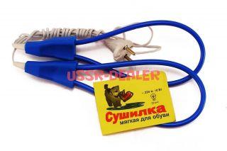 Electric Dryer Warmer Heater Portable Shoe Deodorizer