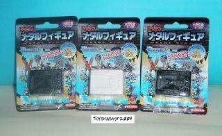 DIGIMON Pendulum Ver 2.0 Japan Little FIGURES 3 Boxes (Black and White