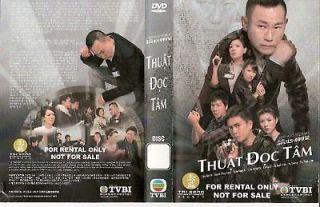Thuat Doc Tam. tron bo 15 tap, DVD phim Hong Kong