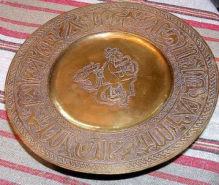 Solid BRASS Tray Serving Vanity Display Plate Arabic Donkey Rider