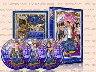 SaiFahGubSomWang Lakorn Thai TV Drama DVD Series Boxset   NEW