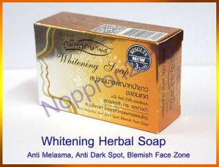 Prim Perfect Whitening Herbal Soap Skin Repair, Anti Dark Spot,Blemish