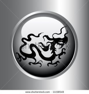 stock vector : vector illustration of black dragon tattoo logo with