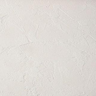 Superfresco Design Plaster White Paintable Wallpaper customer