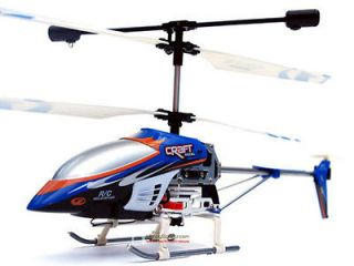 indoor rc helicopter in Airplanes & Helicopters