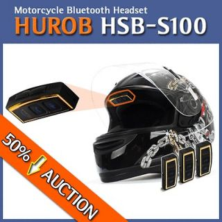 S100 Motorcycle Built in type Bluetooth Intercom without a boom MIC