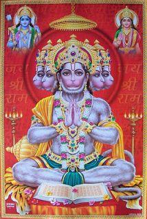 Five Head Hanuman, Ram Sita   Poster   21x31 (#8030 R)