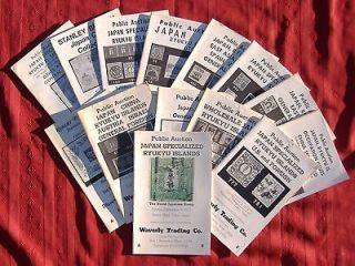 14 WAVERLY TRADING CO., AUCTION CATALOGS   ASIA, JAPAN, RYUKYUS AND