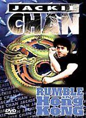 Rumble in Hong Kong DVD, 2003