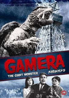 gamera movies in DVDs & Blu ray Discs