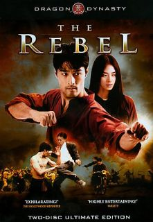 The Rebel DVD, 2008, 2 Disc Set, Dragon Dynasty