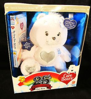 NIB Tenderheart Care Bear & DVD Special Collector Swarovski Eyes
