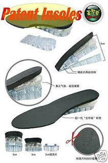 AIR CUSHION HEIGHT INCREASE INSOLES ELEVATOR SHOES D