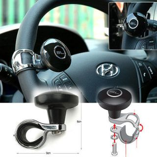 Brand New Car Power Steering Wheel Spinner Knob Handle Clamp