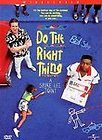 Do the Right Thing (DVD, 1998, Widescreen) Brand NEW Spike Lee