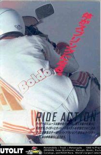 1990 honda motorcycle clothing brochure leather pants