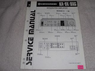kenwood service manual integrated amplifier ka 9x 9xg time left