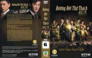 duong doi thu thach bo 6 dvds phim hongkong 30