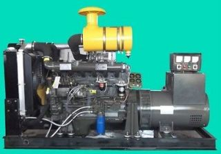 Brand New 40000W 40Kw 60hz Diesel Powered Generator Free Ship to