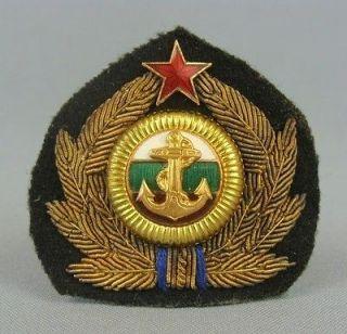 COMMUNIST MILITARY ARMY MARINE NAVY UNIFORM HAT BADGE COCKADE