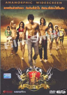 dvd fighting beat muay thai thai movie sub eng from