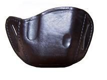 Newly listed Black Leather Belt Holster For Jimenez Arms (9MM) RH