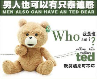 Teddy Bear / Ted Bear Stuffed Plush Movie X R Toys 11 Life Size b 01